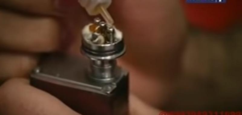 Rokok Elektronik Mengandung Ganja