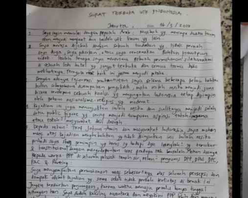 Beredar Surat Curhatan Romahurmuziy Merasa Dijebak