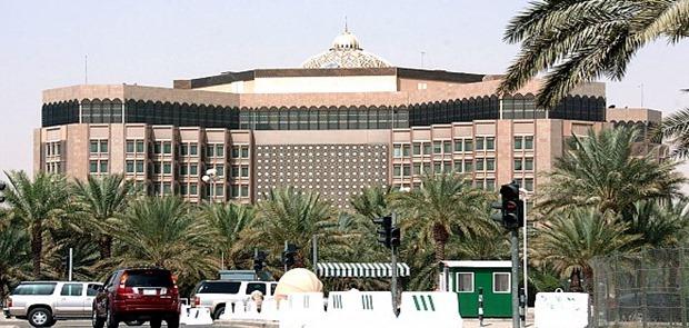 Istana Raja Saudi Diserang, Kedubes AS Peringati Warganya