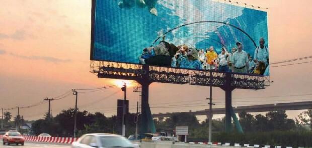 Pemprov DKI Revisi Pergub Reklame Buatan Djarot